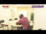 Gaki no Tsukai #1379 (2017.11.05) - Nipple Sucking Competition (Part 2) & Downtowns Talk (乳首吸い王グランプリ (後編) & ダウンタウン 2ショット トーク)