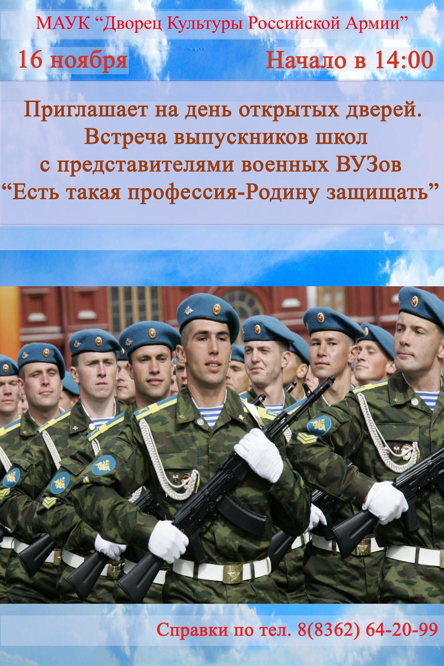 поздравления с выпуском из военного училища в прозе самом деле