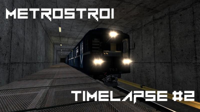 Timelapse Metrostroi Oktyabr'skaya -Dinamo 2