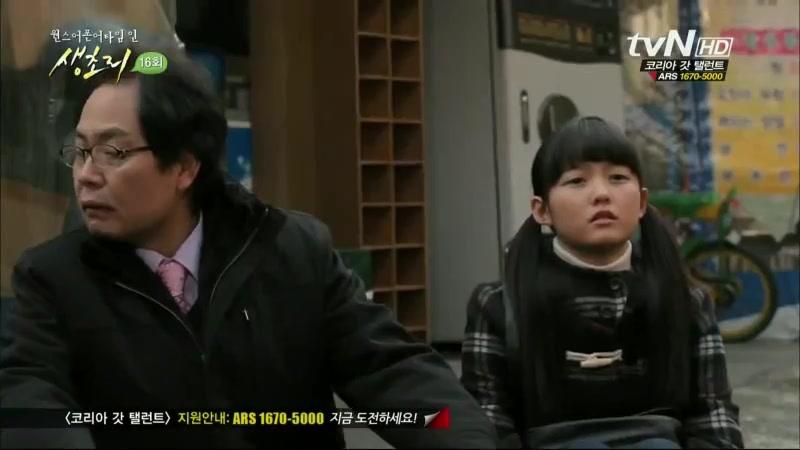 Однажды в Сэнчори 16 серия ( Озвучка Korean Craze )