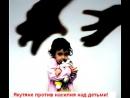 В Москве девушка сумела отбиться от агрессивного насильника