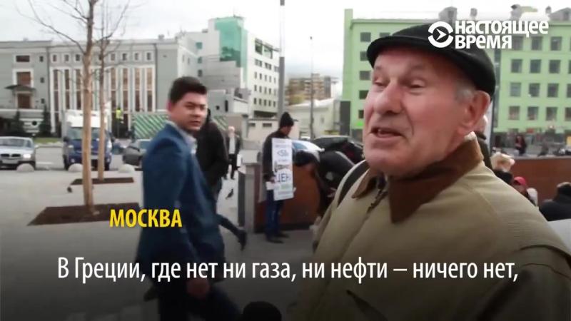 Пенсии в разных городах / Люди умирают от голода и нищеты в России