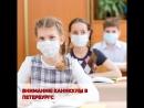 Каникулы в петербургских школах начнутся на несколько дней раньше