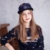 Алина Чуркина