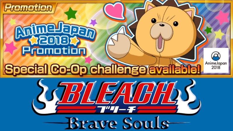 ПРОХОЖДЕНИЕ CO-OP BRAWL И ICHIGO'S CHALLENGE (AnimeJapan 2018 Promotion)   Bleach Brave Souls 229