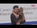 Александра Степанова  Иван Букин - короткий танец. Чемпионат России 2018