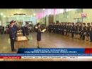 Кадеты класса, патронируемого Следственным комитетом России, приняли присягу