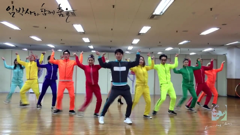 임창정(Lim Chang Jung) - 임박사와 함께 춤을(Shall We Dance With Dr. Lim) 안무영상(Dance Practic