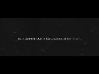 Қияметтегі дене мүшелердің сөйленуі Ерлан Ақатаев ᴴᴰ mp4