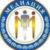 Служба школьной медиации ГБОУ школа №131