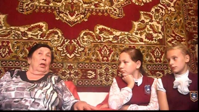 Снежинск. Герой: Бутахина Надежда Лукьяновна. Авторы: Орешкина Дарья, Гурова Софья. снежинскславасозидателямросатомБутахина