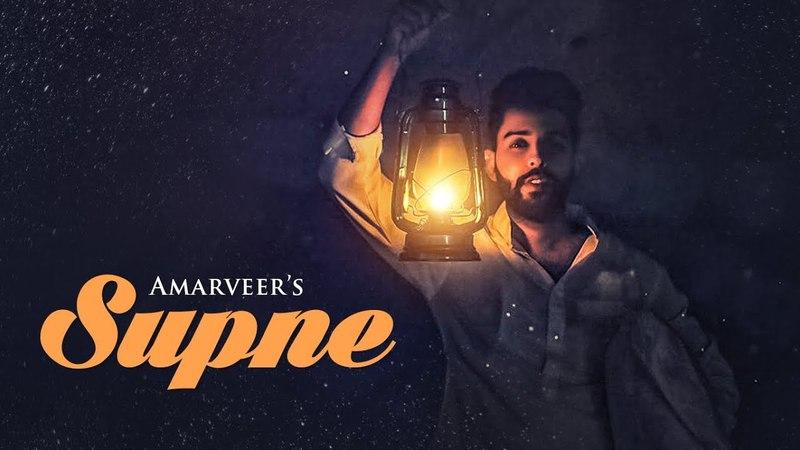 Supne: Amarveer (Official Full Song) Desi Routz   Kaddon Navdeep   Latest Punjabi Songs 2018
