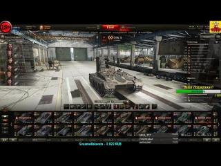 [World of Tanks] пробуем брать Ранги