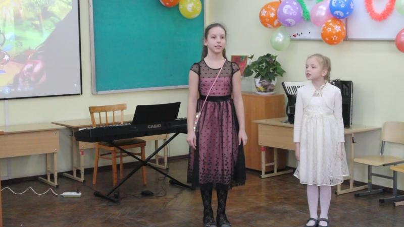 Оля Чернышева и Глафира Майер