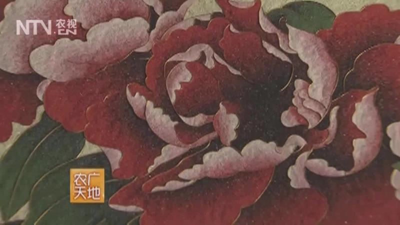 Картины из цветного песка (02) ''Цай ЦзиньШа Хуа'' по технологии ''Цзин Тай Лань'' (ПЕРЕГОРОДЧАТАЯ ЭМАЛЬ).