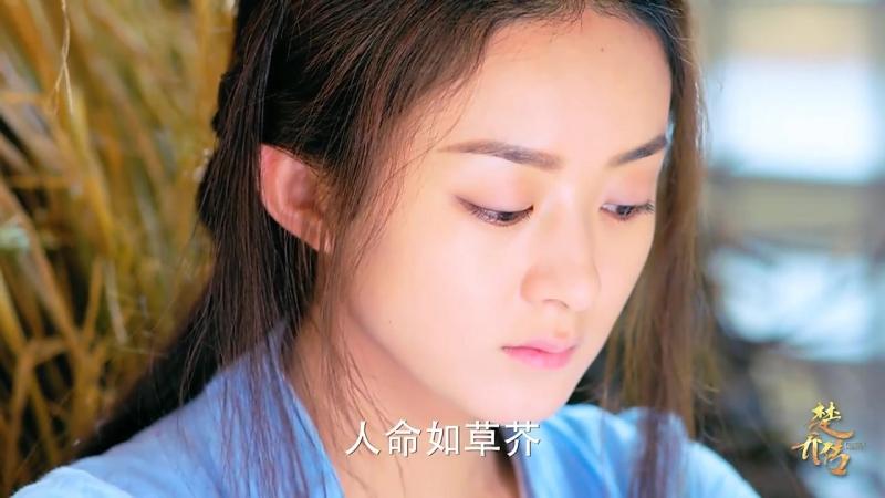 Легенда о принцессе-шпионке/ Легенда о Чу Цяо, 3 серия (озвучка FullMoon)