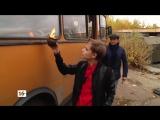 ПРЕМЬЕРА! «Битвы Экстрасенсов» - Бомба в автобусе
