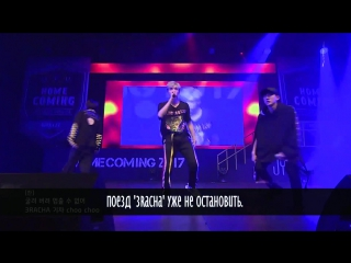 3RACHA - Runner's High рус.саб