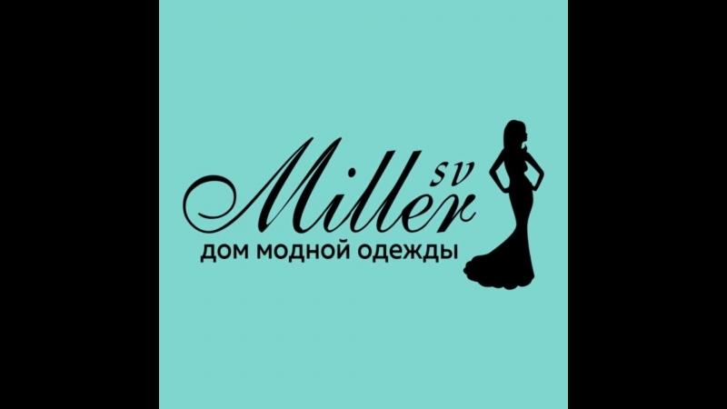 Франшиза магазина женской одежды SV MILLER. женская одежда оптом от производителя, база поставщиков, платья оптом » Freewka.com - Смотреть онлайн в хорощем качестве