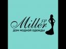 Франшиза магазина женской одежды SV MILLER. женская одежда оптом от производителя, база поставщиков, база поставщиков садовод