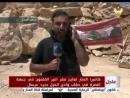 Репортаж Al-Manar из захваченного штаба Нусры в Арсале