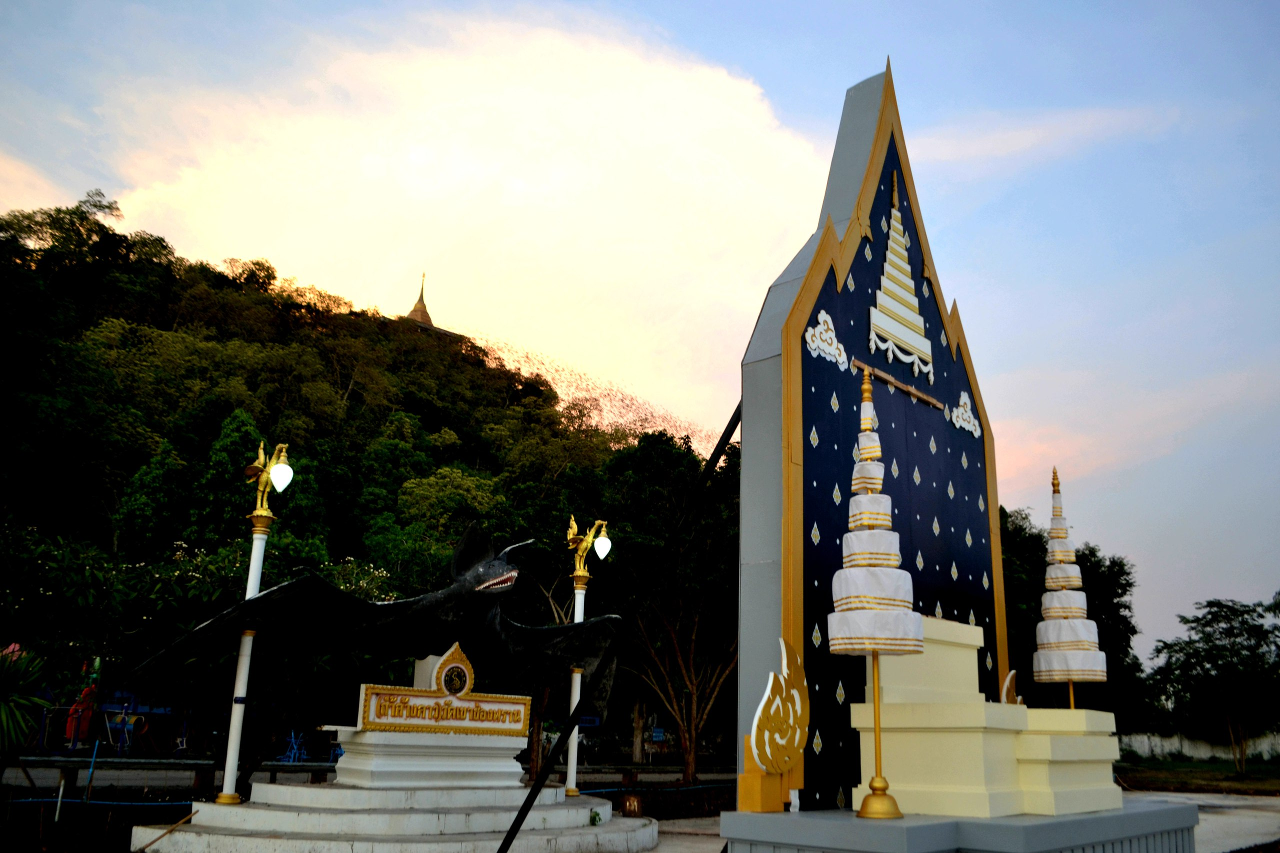 Елена Руденко (Валтея). Таиланд. Таиланд. Paтчaбуpи: Пещера страха, Пещера мышей, Буддийский храм H8HJJtW3ZqQ