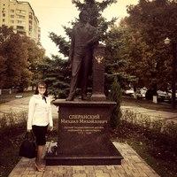 Екатерина Фомичёва, Воронеж - фото №4