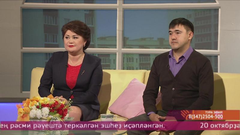 студия ҡунаҡтары - Гөлнур Ҡолһарина һәм Урал Кәримов
