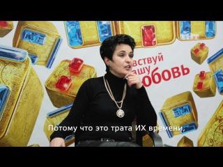 Елена Голунова: