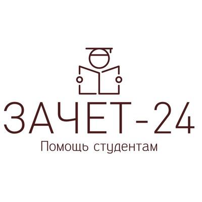 ДИПЛОМЫ КУРСОВЫЕ КОНТРОЛЬНЫЕ ИЖЕВСК ВКонтакте