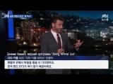[RUS SUB][20.11.17] BTS who stormed over America @ JTBC News Room