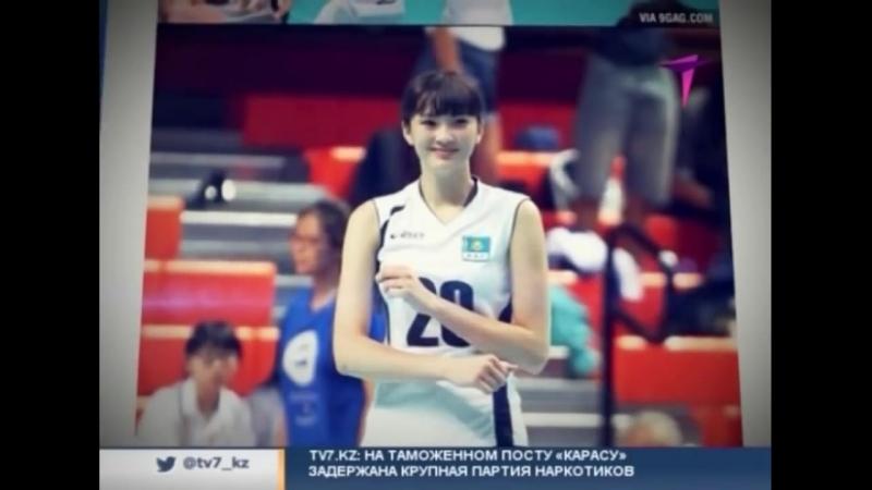 Новая звезда Интернета Сабина Алтынбекова (Sabina Altynbekova)