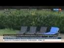 Россия 24 В Европе число жертв резкого похолодания увеличилось до 10 человек Россия 24