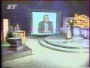Главный вопрос БТ, 2002 Вероника Кудрявцева