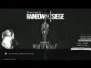 ЭТО ПРОСТО ГЕЙЩИТ || Tom Clancy's Rainbow Six: Siege