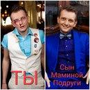 Константин Маласаев фото #38