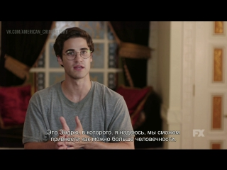 ACS: TAofGV / Inside Look: Darren Criss as Andrew Cunanan [русс субтитры]