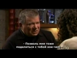 Weird Al on Raw Nerve with William Shatner (2010) RUS SUB