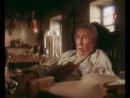 Визит к минотавру (1987) 2 серия