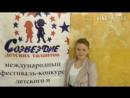 Дети сделали ролик в память о Оле.......