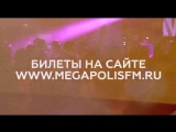 Марафон Megapolis 89,5 FM @ Pravda club