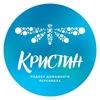 Агентство Кристин Подбор персонала Домашний Няни