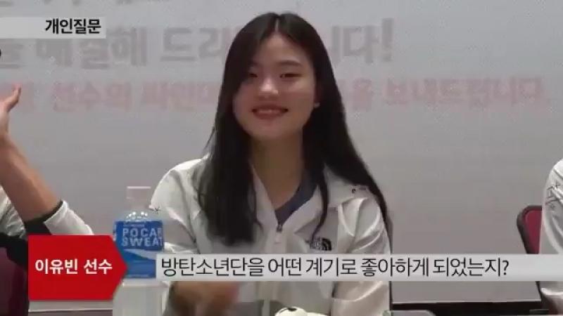 Lee Yubin