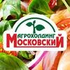 Правильное питание по-московски!