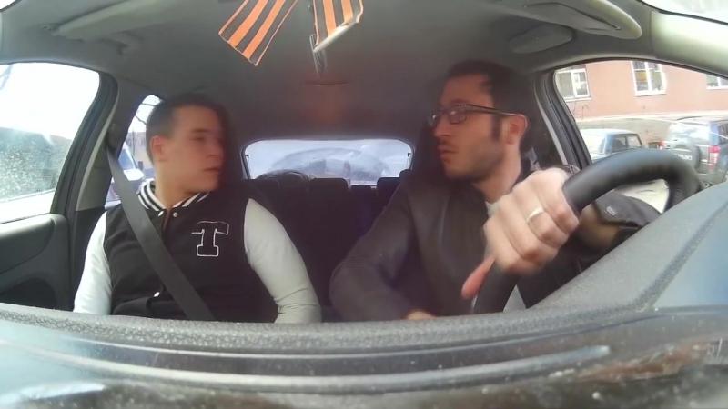 Таксист убийца _ Розыгрыш