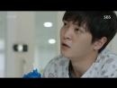 GREEN TEA Ён Паль подпольный доктор Yong pal 08 18