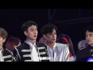 [FANCAM ] 170603 Dream Concert: @ EXO - Ending