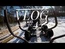 Vlog 4 || Co z tą kłodą i o grodzeniu słów kilka || Okiem ZULa