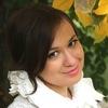 Yulia Mikhaylova