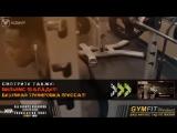 4 УПРАЖНЕНИЯ для УВЕЛИЧЕНИЯ ОБЪЕМА ГРУДНЫХ (тренировка грудных мышц на массу) #G
